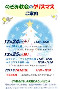 event_2016416
