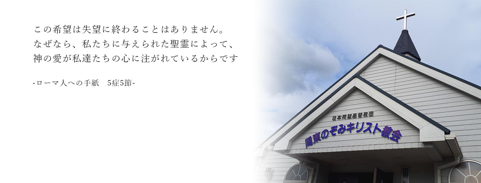 DSC039202019re